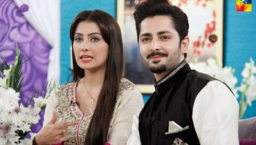 Ayeza Khan real name