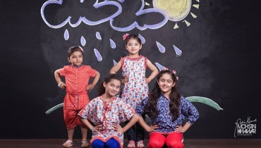Nishat Linen Spring Collection 2015 For Kids 007