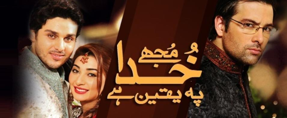 Typical Characters Present in Most Pakistani Dramas