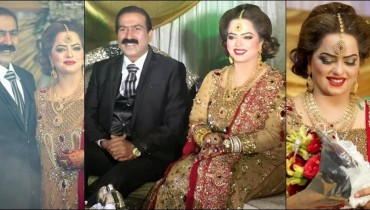 madiha shah secret wedding pictures