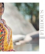 Firdous Cloth Mills Korean Lawn Collection 2015 For Women 0014