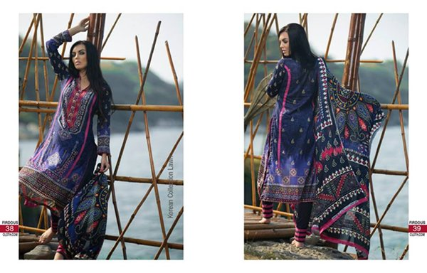 Firdous Cloth Mills Korean Lawn Collection 2015 For Women 008