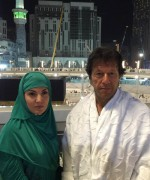 imran khan and reham khan