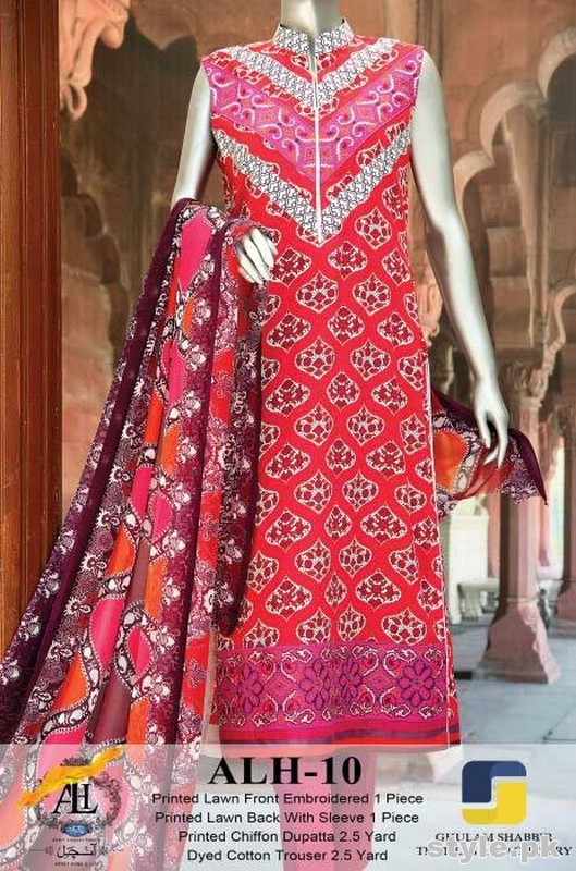 Aamir Liqauat Anchal Lawn Collection 2015 For Summer 10