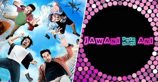 Humayun Saeed New Movie Jawani Phir Nahi Ani