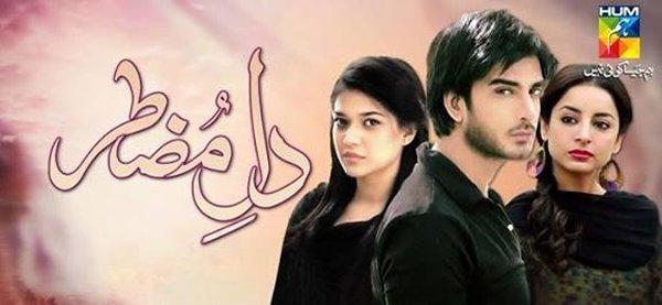 Top 5 Hit Jories Of Pakistani TV Dramas002