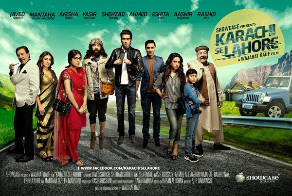 Top 5 Upcoming Pakistani Movies In 2015004