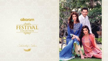 Al Karam Eid Collection 2015 For Women0013