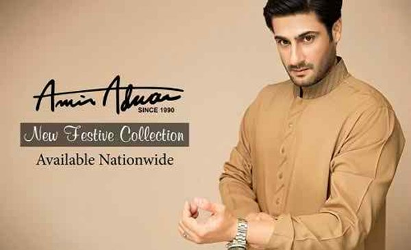 Amir Adnan Eid Collection 2015 For Men003