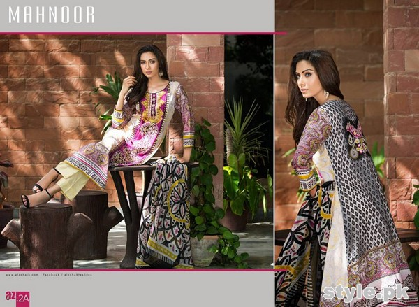 Mahnoor Embroidered Eid Dresses 2015 by Al-Zohaib Textile 3
