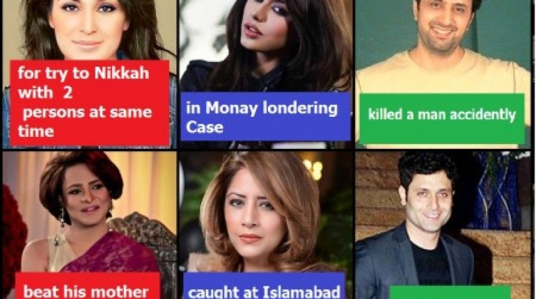 See Pakistani Celebrities who went to jail