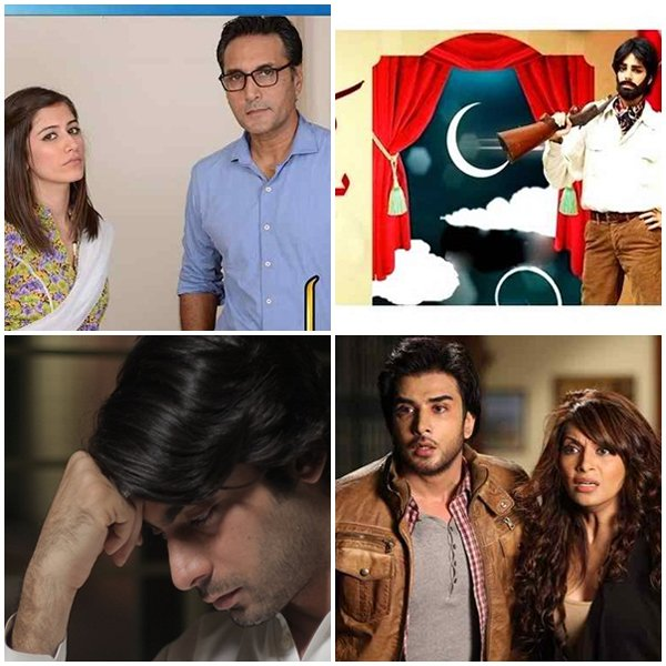 Top Pakistani Celebrities And Their Embarrassing Roles