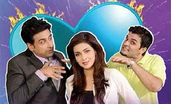 Top Pakistani Celebrities And Their Embarrassing Roles001