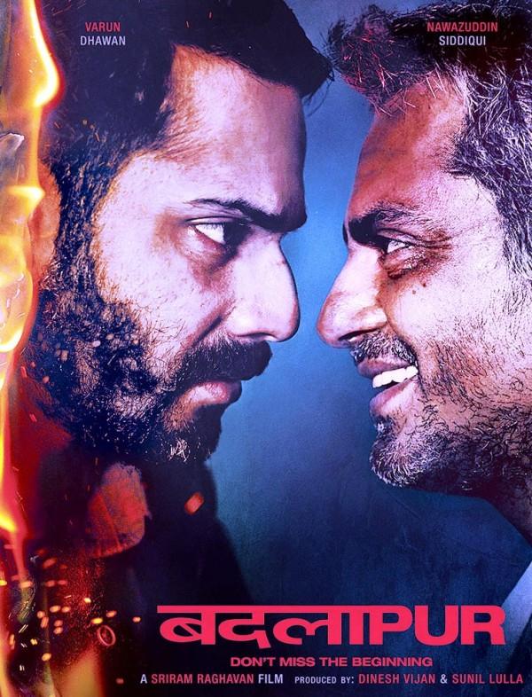 aishwarya rai's rejected movies 007