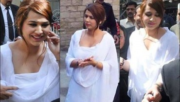 ayyan ali money laundering case