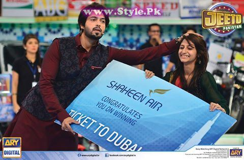 See Best Hosts of 2015 in Pakistan