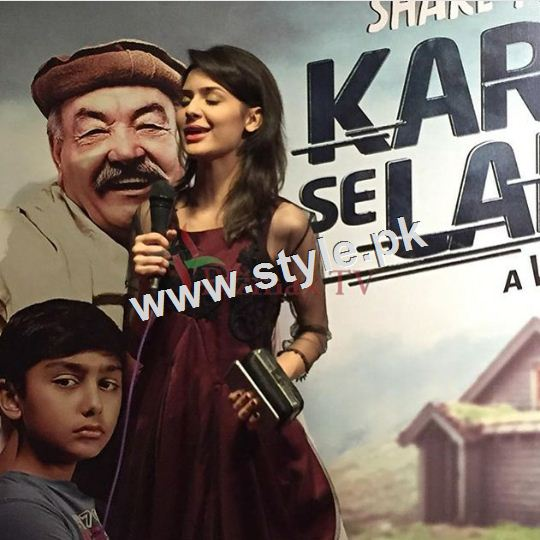 Celebrities on premier of Karachi se Lahore (5)