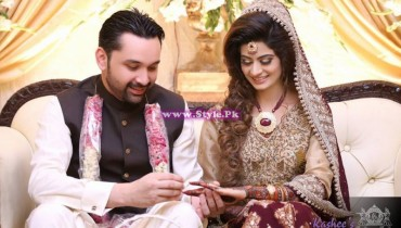 Madiha Iftikhar got married