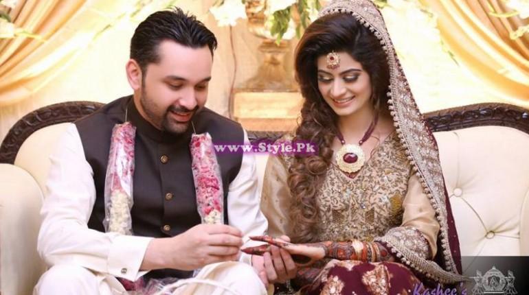 Madiha Iftikhar got married