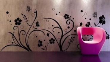 See Modern wall decor ideas