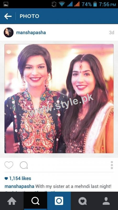 Pictures of Pakistani Celebrities with their sisters 5