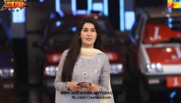 Finally Shaista Lodhi has appeared on Hum TV after her arrest warrants