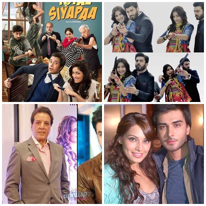 Which Pakistani Actors Try Their Luck In Bollywood Industry