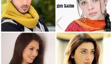 Which Pakistani Celebrities Have Dual Nationalities