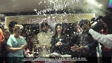 See Birthday Celebrations of Humaira Arshad
