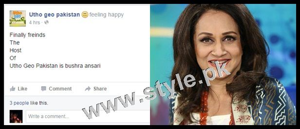 See Bushra Ansari is a new Morning show host on GEO TV