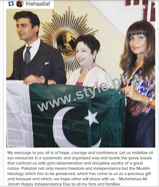 How Pakistani Celebrities wished Nation Happy Independence Day (3)