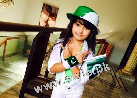 See Javeria Saud goes green with her kids