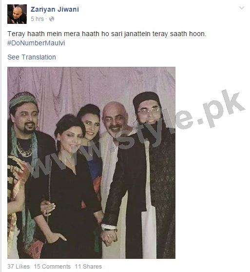Junaid Jamshed is being criticized for holding Hadiqa Kiyani's hand 3