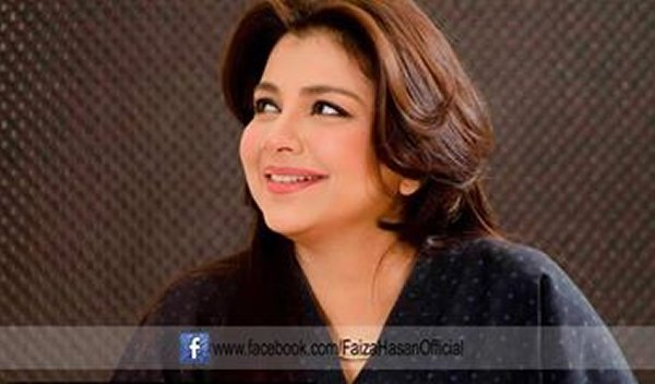 Pakistani Actress Faiza Hasan Profile And Pictures001