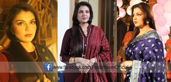 Pakistani Actress Faiza Hasan Profile And Pictures0012