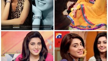Pakistani Actress Rahma Ali Profile And Pictures