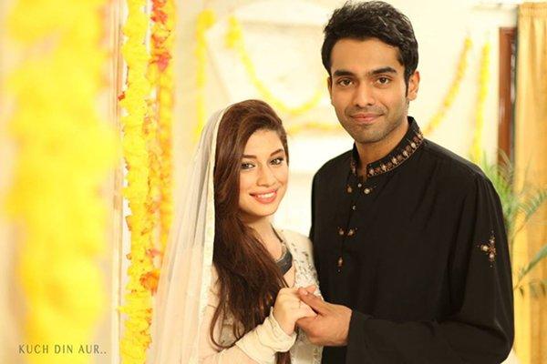 Pakistani Actress Sidra Batool Profile And Pictures005