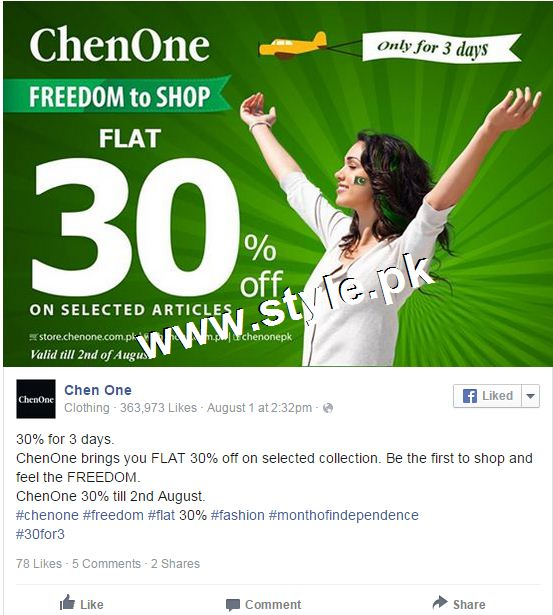 Promotional offers by Clothing brands on Independence Day, 2015 7
