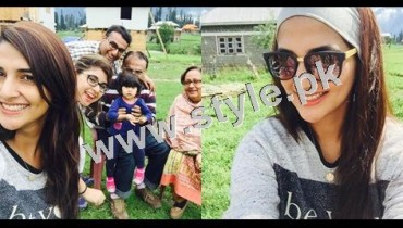 See Rabab Hashim is enjoying vacations with Family