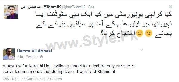 Reaction of Pakistani Celebrities on Ayyan Ali's visit to University of Karachi (3)
