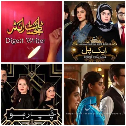 Top 5 Pakistani Dramas Of 2015