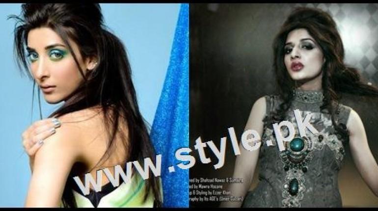 Unsual looks of famous Pakistani Celebrities
