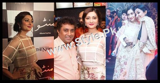 See Celebrities at Lahore Premiere of Manto