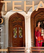 Ittehad Textiles Eid Ul Azha Collection 2015 For Women001
