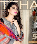 Ittehad Textiles Eid Ul Azha Collection 2015 For Women0010
