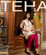 Ittehad Textiles Eid Ul Azha Collection 2015 For Women008