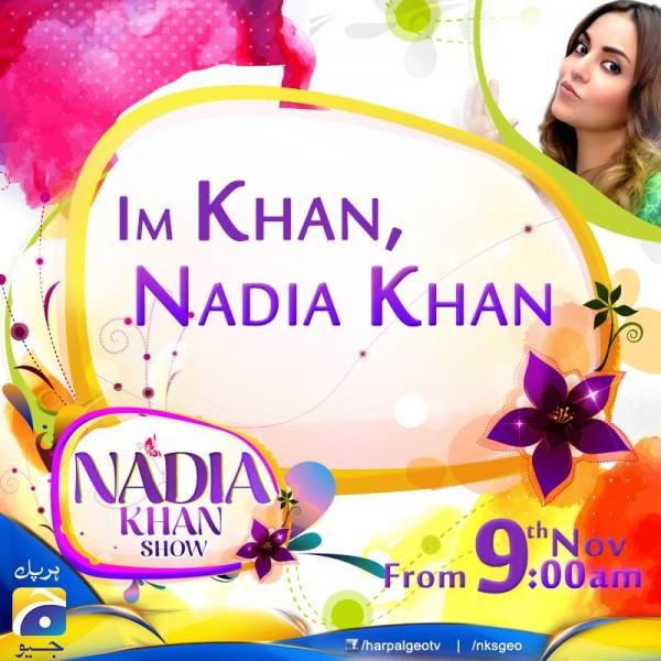 Nadia Khan Show (3)