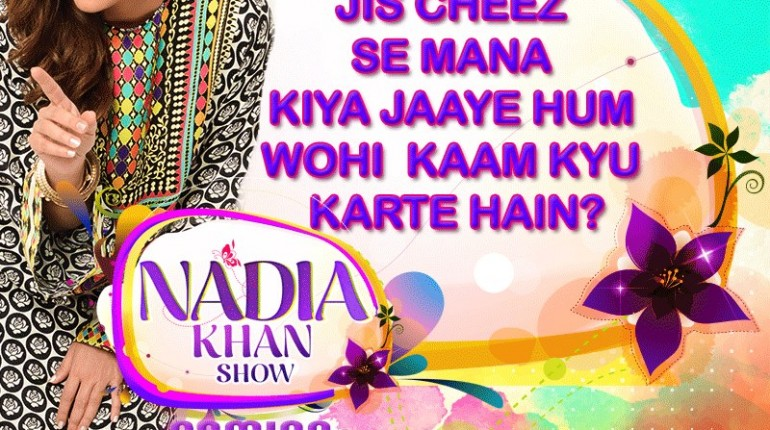 Nadia Khan Show - Timings and Schedule