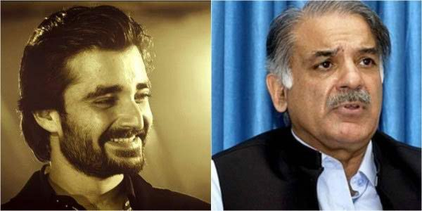 Which Pakistani Celebrities Running Country Like Politicians007