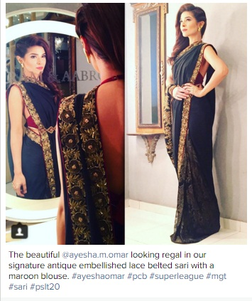 ayesha omer hot fashion
